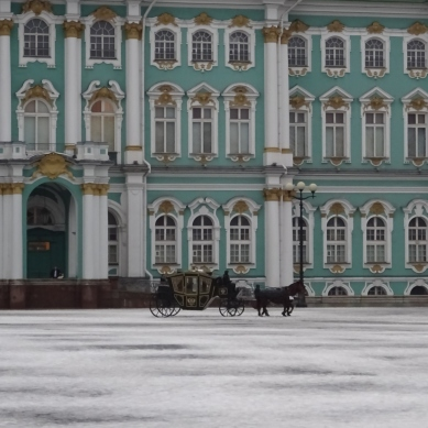 Gosudarstvennyj Muzej Ėrmitaž - San Pietroburgo